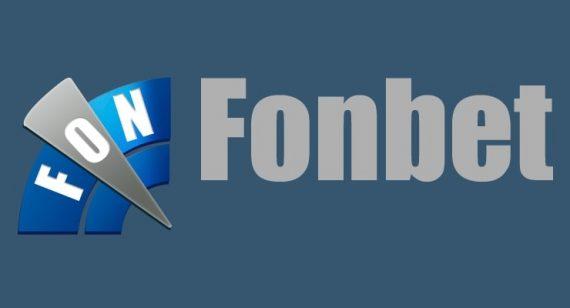 FonBet сайт официальный