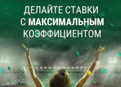 LigaStavok сайт официальный