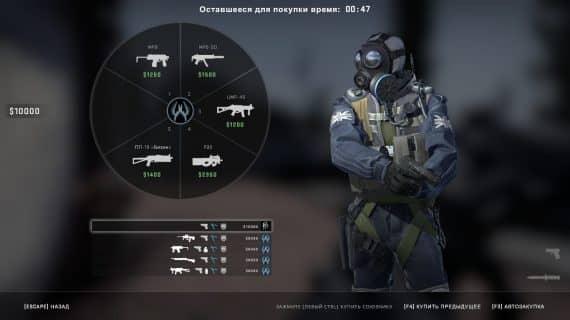 Пистолетный раунд в матчах в csgo